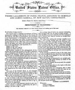 Патент США № 59915